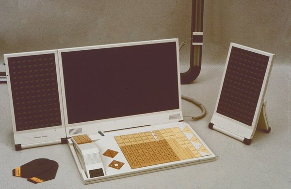 Soviet home automation concept design. Sphinx project,1987.