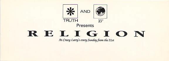 19890521_religion_a.jpg