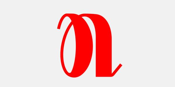 06-Letter-E-Vithkuqi-NB-Serif.png