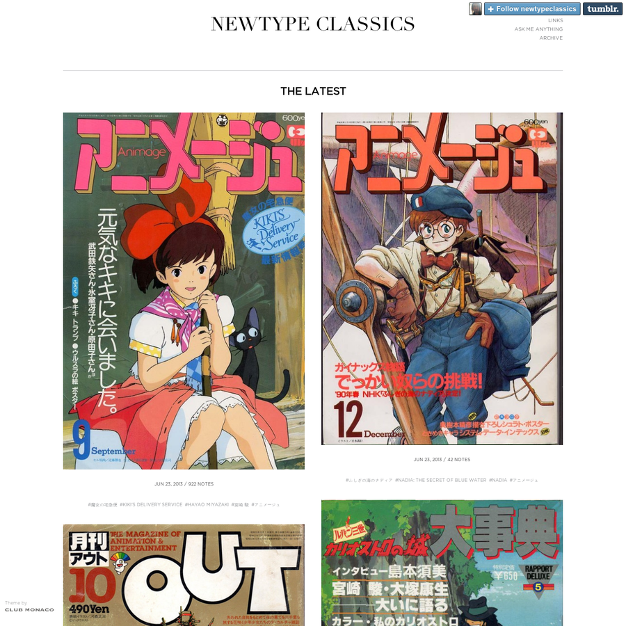 Digging up 80s & 90s anime classics from the pages of Newtype, Animage & Hobby Japan.