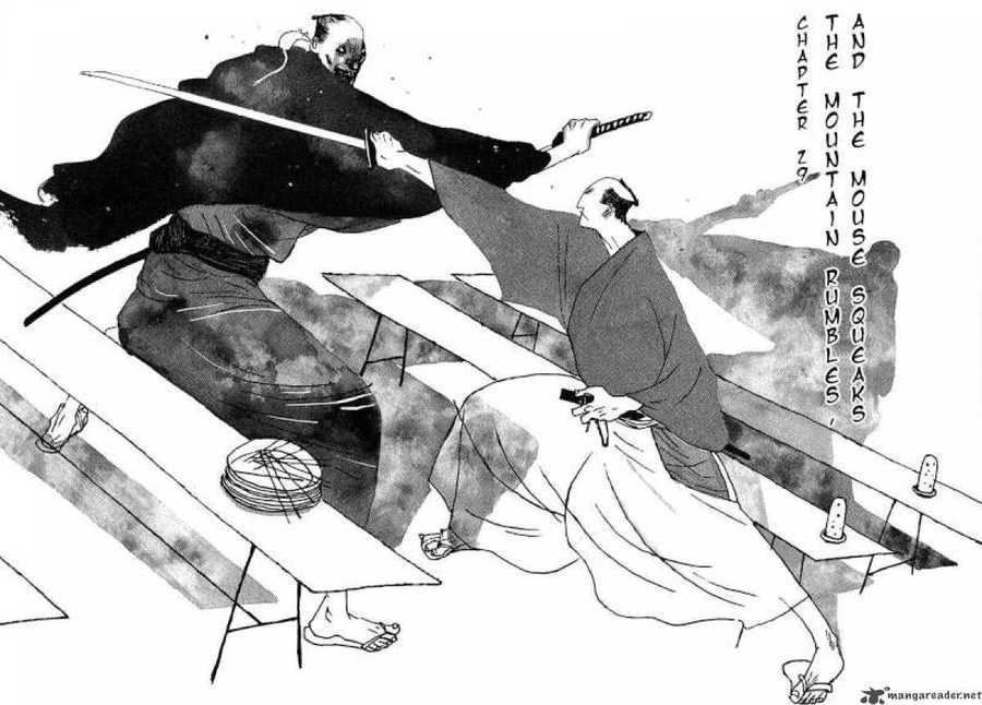 takemitsu-zamurai-1069498.jpg