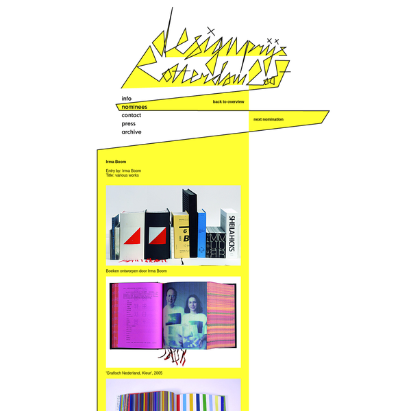 Designprijs Rotterdam
