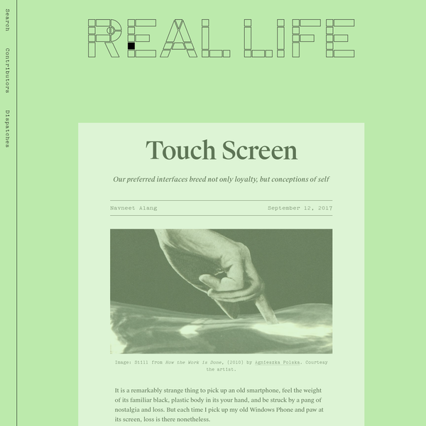 Touch Screen - Real Life