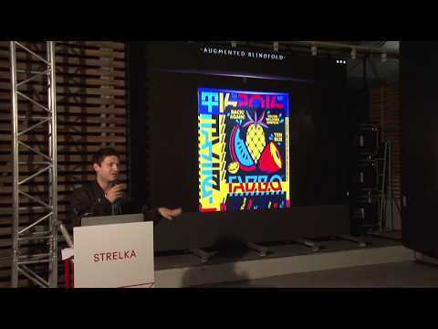 """David Rudnick. Lecture """"Crisis of Graphic Practices: Challenges of the Next Decades"""""""