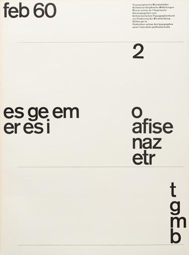 1960_02.jpg