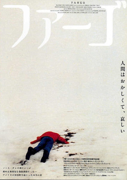 Fargo | Joel Coen | 1996 print | vintage Japanese chirashi movie mini poster - $10.00 NZD