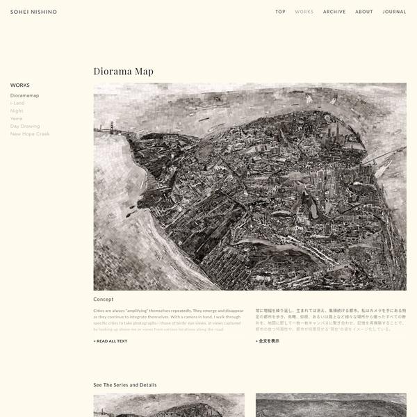 Dioramamap