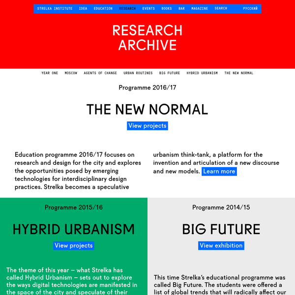 Final projects prepared by Strelka students of different years