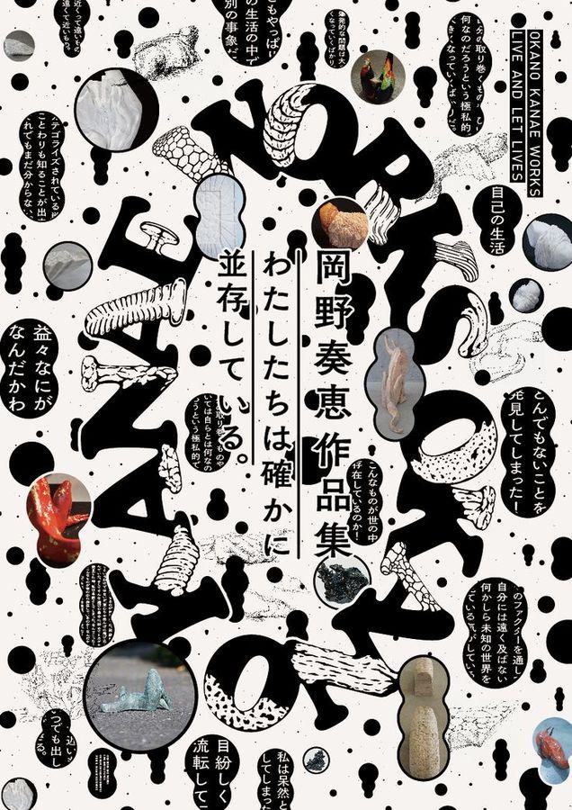 5e7384349964b3c6836712c94911291c-japanese-poster-japanese-design.jpg