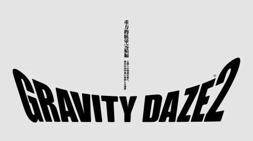graphic-resign:Gravity Daze 2