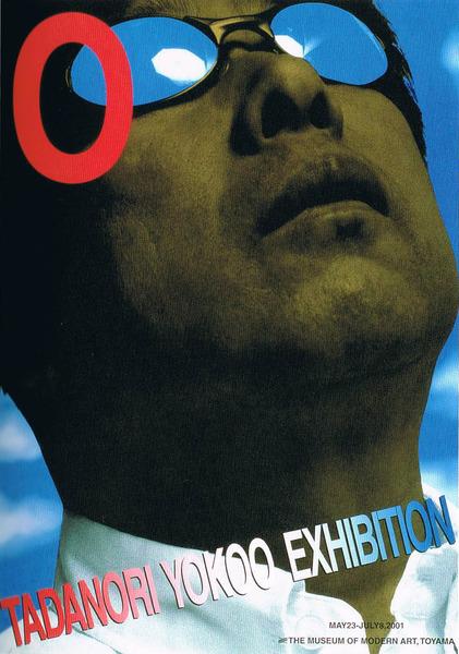 Tadanori Yokoo, 2001