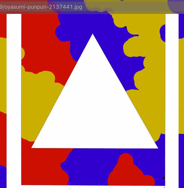 composition-10-16-17.jpg