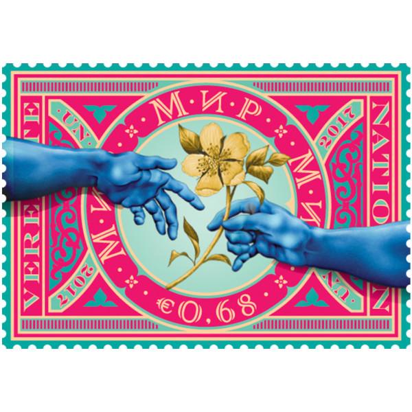 IDP17_VI-0.68-stamp-600x600.jpg