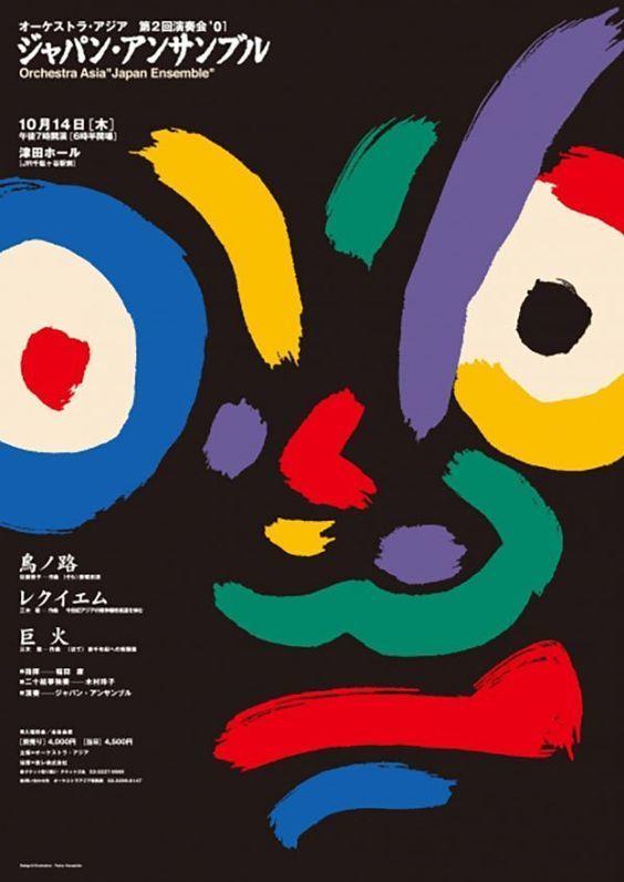 Orchestra Asia Japan Ensemble