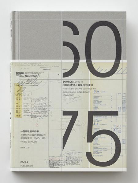 19747f932be12327d7987f1b0f12e124.jpg