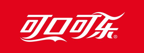 Coca-cola-Banner-903X333.png