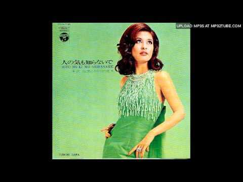 "Andrews Sistersの ""Bei mir Bistu Shein""のカバーです。 ""Suteki na anata"" by Sawa Tomimi, which is a cover version of the famous Andrews Sisters' song. Enjoy!"