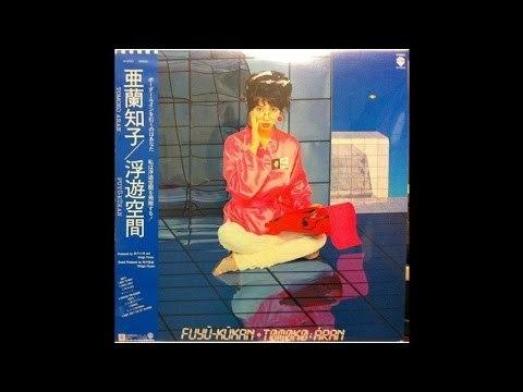 "Japanese Funk/Modern Soul. From the LP ""Fuyü-Kükan/浮遊空間)"" released in 1983."