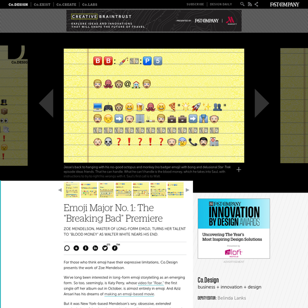 "Emoji Major No. 1: The ""Breaking Bad"" Premiere"