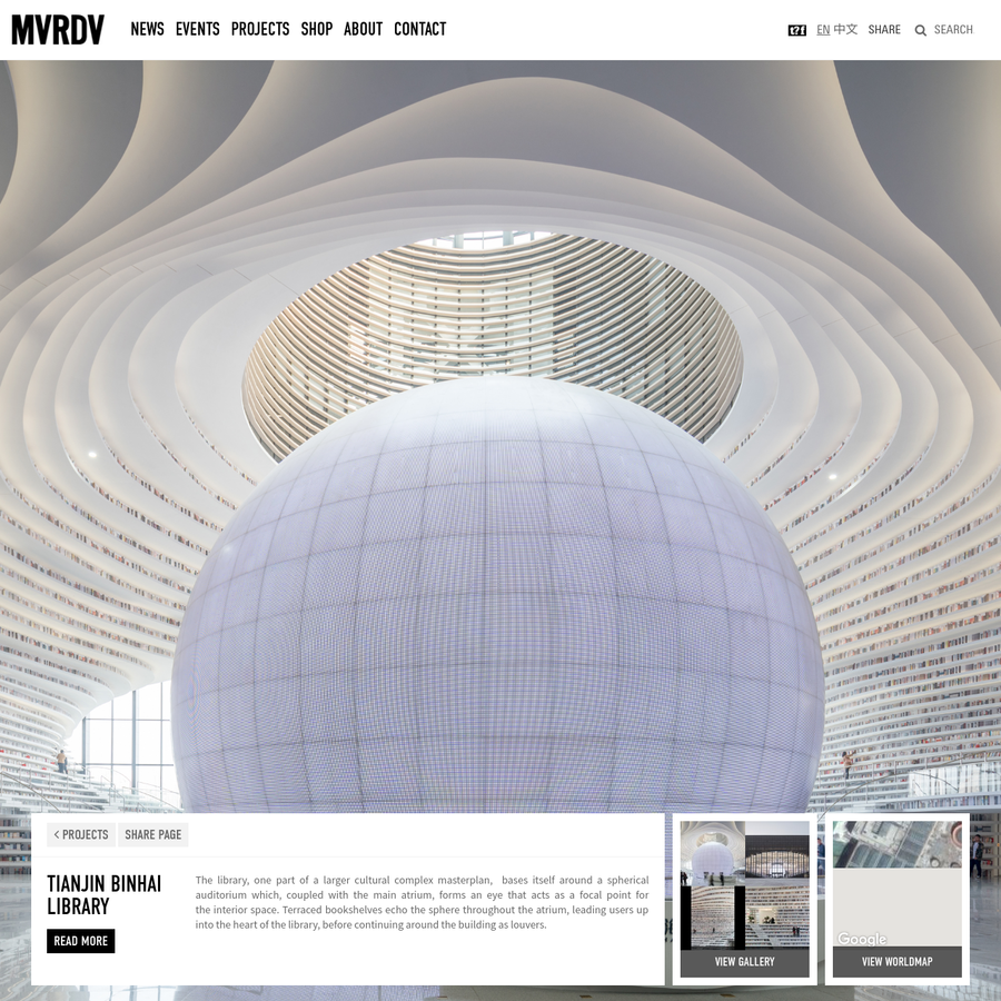 The library, one part of a larger cultural complex masterplan, bases itself around a spherical auditorium which, coupled with the main atrium, f...