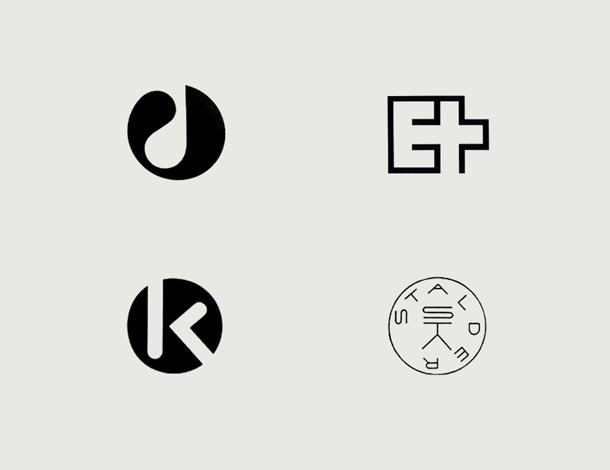 Armin-Hofmann-logos.jpg