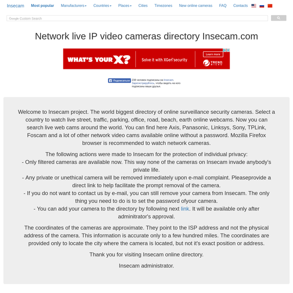 Insecam - World biggest online cameras directory