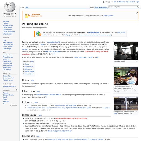 Pointing and calling - Wikipedia