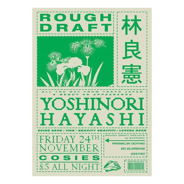 "6 Likes, 3 Comments - SW (@2257ad) on Instagram: ""Full poster for the @rough_draft_bristol shindig with @yoshinori_hayashi_13 - the only UK date on..."""