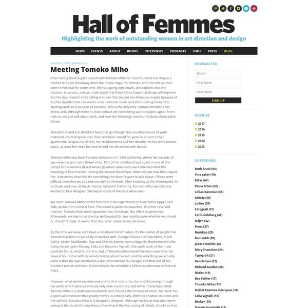 Hall of Femmes   Meeting Tomoko Miho