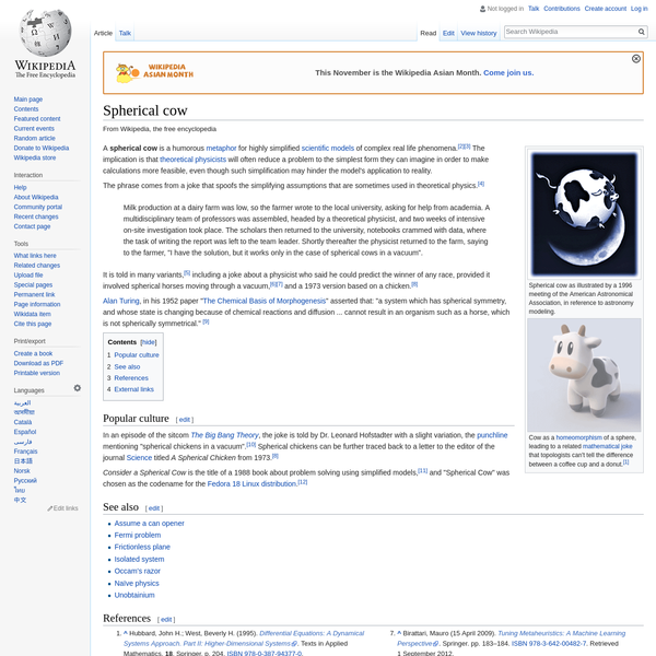 Spherical cow - Wikipedia
