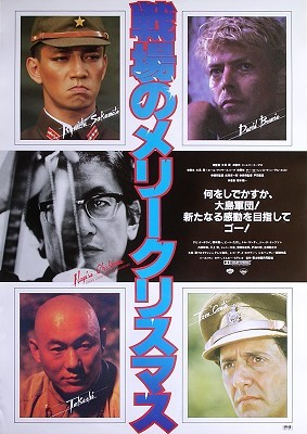 Merry Christmas, Mr. Lawrence (Nagisa Oshima, 1983)