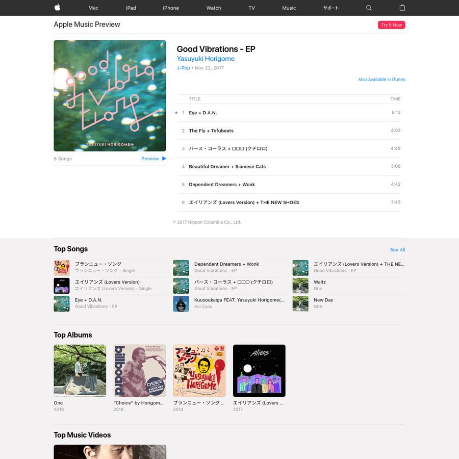 """""""EYE + D.A.N.""""、""""THE FLY + tofubeats""""、""""バース・コーラス + □□□ (クチロロ)"""" とその他を含む、アルバム「GOOD VIBRATIONS - EP」の曲を聴こう。 アルバムを¥1,050で購入する。 1曲¥250から。 Apple Music に登録すると、無料で利用できます。"""