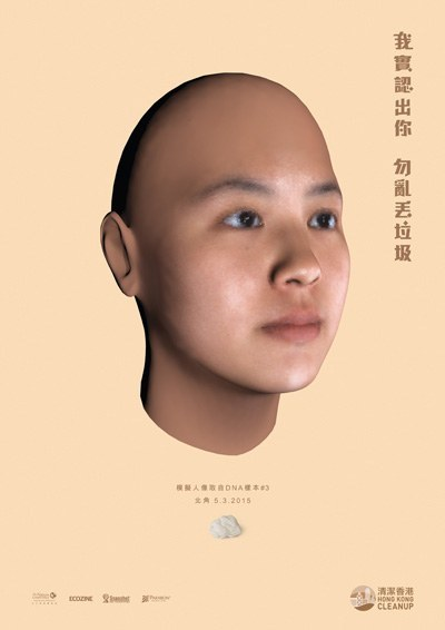 Hong-Kong-litterbugs-shamed-in-billboard-portraits-made-using-DNA-from-trash-2.jpg