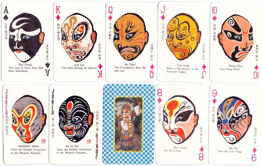 gods-faces-1.jpg