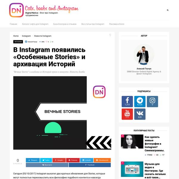 Сегодня (05/10/2017) Instagram выкатил два крупных обновления для Stories, которые могут полностью переосмыслить всю философию подобного контента и навсегда изменить соцсеть. Почему я так пафосно начинаю эту небольшую заметку? Судите сами дальше, но я вижу огромный потенциал в новом обновлении, фактически трансформирующем Stories в новый формат контента.