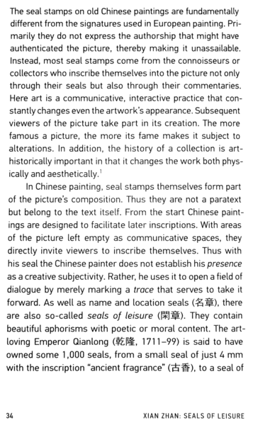 Shanzhai: Deconstruction in Chinese p. 34