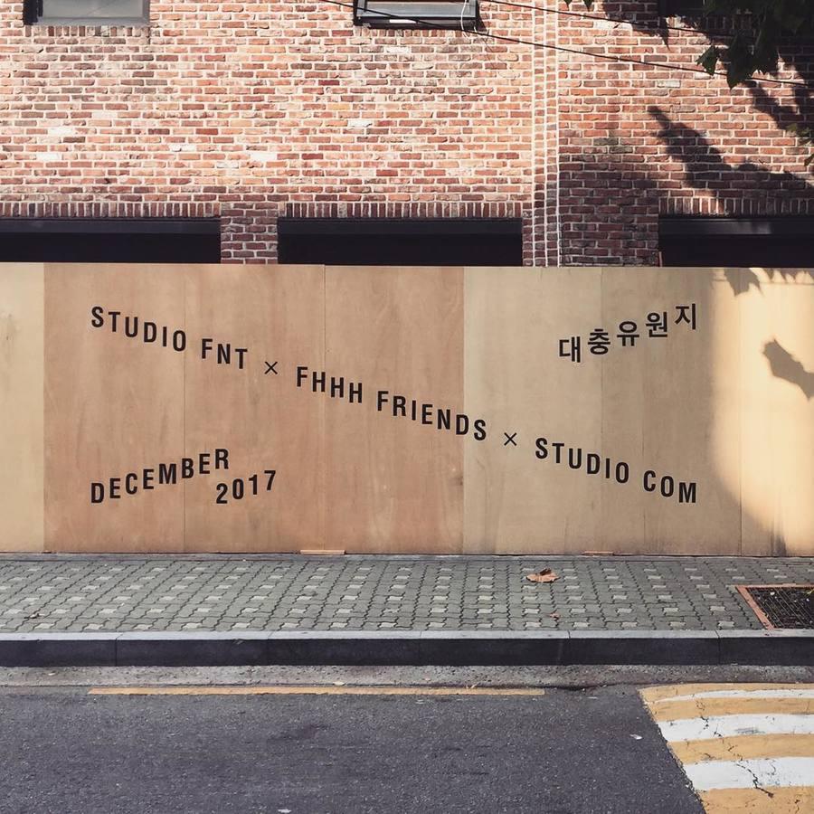 Work in progress 🚧🕳🛠🔩⛓ #studiofnt #FHHHFriends #studioCOM #대충유원지