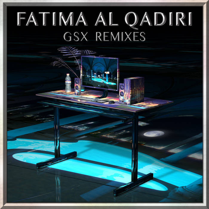 Fatima Al Qadiri and Various Artists, 2012