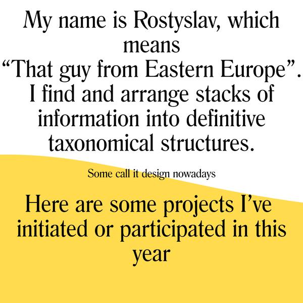Designer That Reads - Personal Website of Ross Sokolovski - Ross Sokolovski