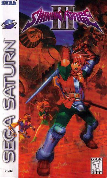 97231-shining-force-iii-sega-saturn-front-cover.jpg