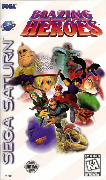 59972-blazing-heroes-sega-saturn-front-cover.jpg