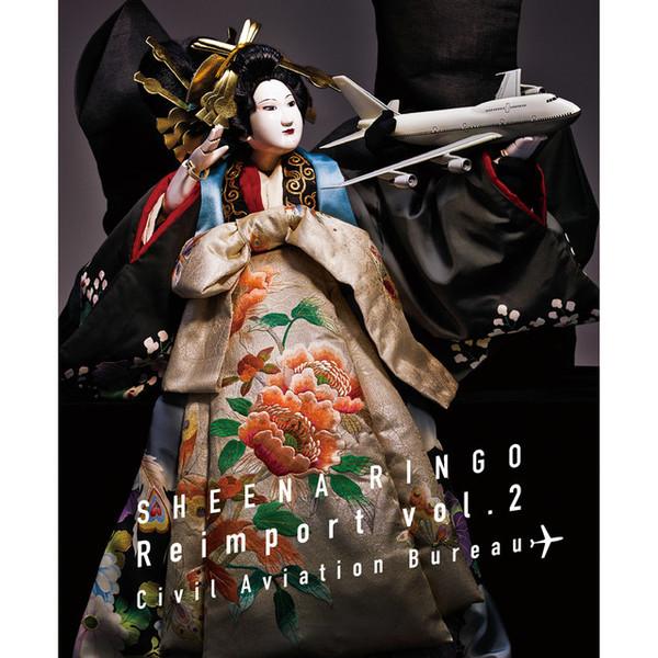逆輸入 〜航空局〜, an album by Sheena Ringo on Spotify