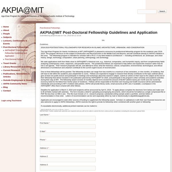 mit application form