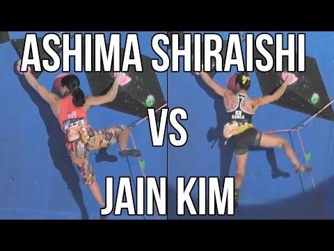 Ashima Shiraishi VS Jain Kim - Climbing Comparison