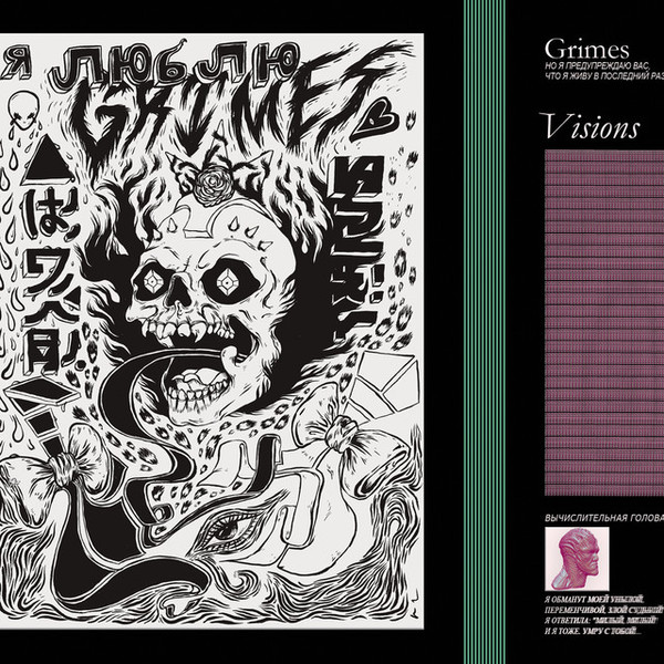 Visions, an album by Grimes on Spotify