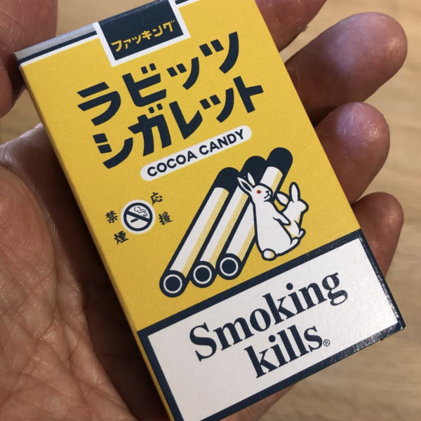 JAPANESE-CANDYCIGARETTE.png