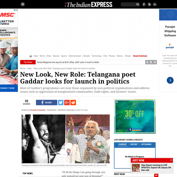 New Look, New Role: Telangana poet Gaddar looks for launch in politics