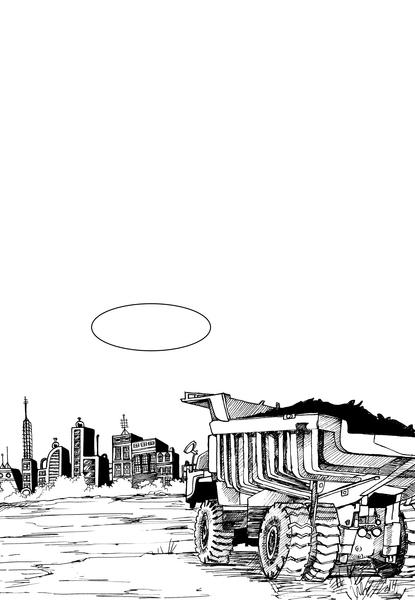 Dead Age Comic pg.18, 2007