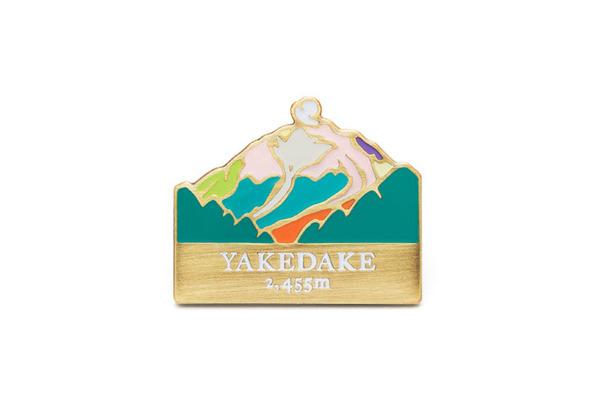 Yakedake