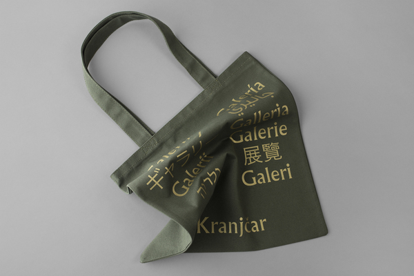 15-Galerija-Kranjcar-Zagreb-Croatia-Branding-Tote-Bag-Bunch-BPO.jpg